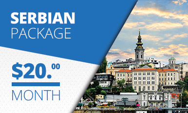 iON Serbian TV Packages